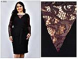 Нарядное женское платье, батал  размер: 54.56.58.60.62.64.66, фото 2