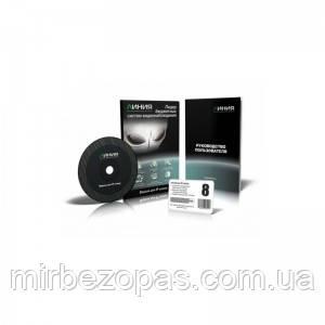 Софт Line IP 8 для камер видеонаблюдения