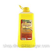 Омыватель стекла 4л Organic purity -20 цитрус