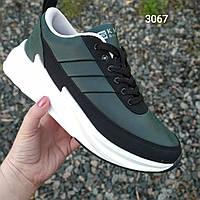 Мужские кроссовки в стиле Акулы темно зеленый цвет на белой подошве