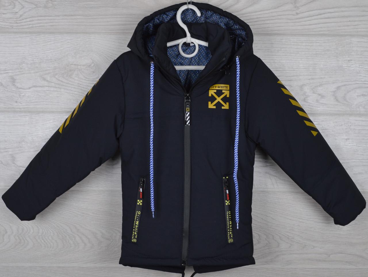 """Куртка детская демисезонная """"Off White реплика"""" 4-5-6-7-8 лет (104-128 см). Темно-синяя. Оптом."""