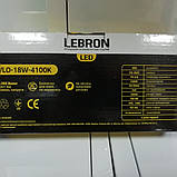 Светодиодный светильник настенно-потолочный 18W, фото 3