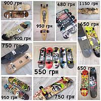 Скейтборд деревянный скейт круизер трюковой скейт лонгборд