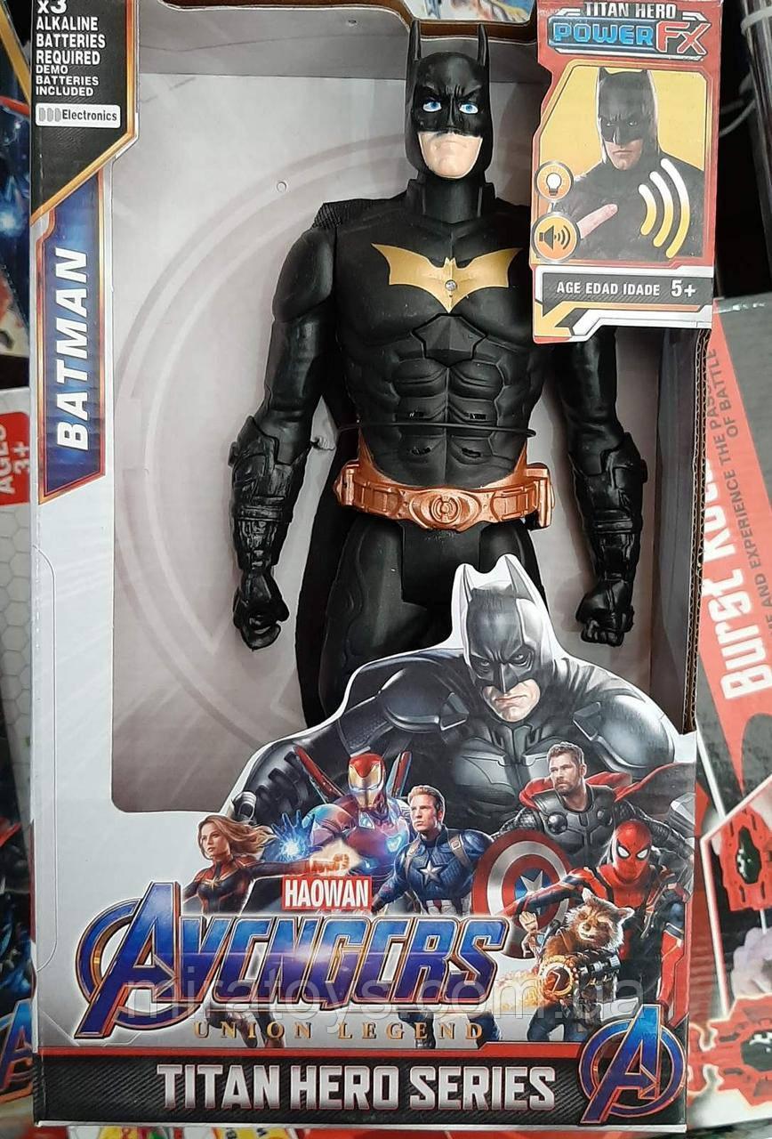 ✅Фигурка Бэтмен 29 см. Супергерои Марвел