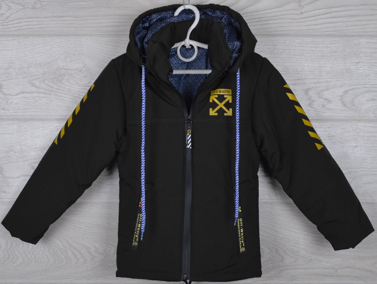 """Куртка детская демисезонная """"Off White реплика"""" 4-5-6-7-8 лет (104-128 см). Хаки темный. Оптом."""