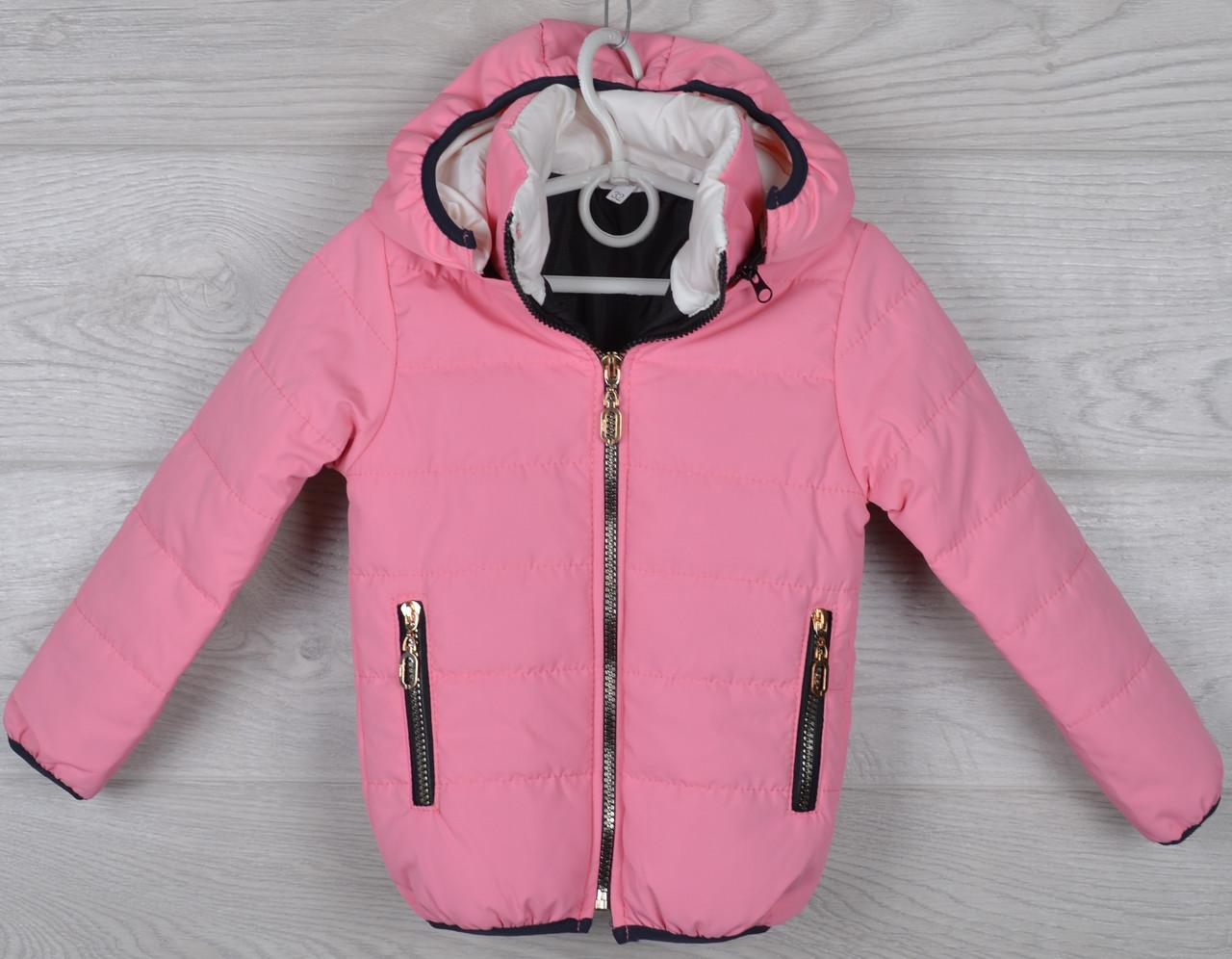 """Куртка детская демисезонная """"Kiss"""" 2-3-4-5-6 лет (92-116 см). Аппликация на спине! Розовая. Оптом."""