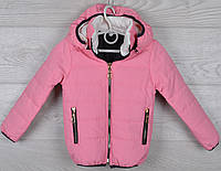 """Куртка детская демисезонная """"Kiss"""" 2-3-4-5-6 лет (92-116 см). Аппликация на спине! Розовая. Оптом., фото 1"""