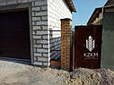 Установка забора из профнастила цена киев, монтаж ворота, калитка с гарантией, фото 4