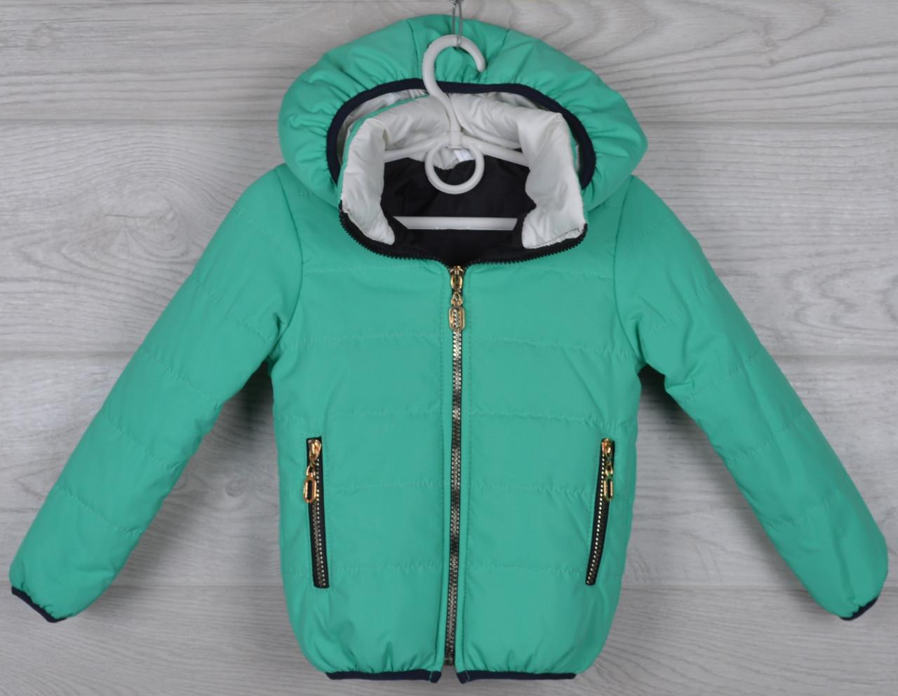 """Куртка детская демисезонная """"Kiss"""" 2-3-4-5-6 лет (92-116 см). Аппликация на спине! Мята. Оптом."""