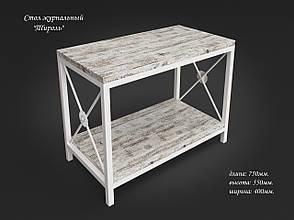 Стол журнальный Тироль, фото 2