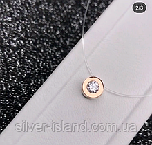 Леска-невидимка с кулоном золото и серебро Голди