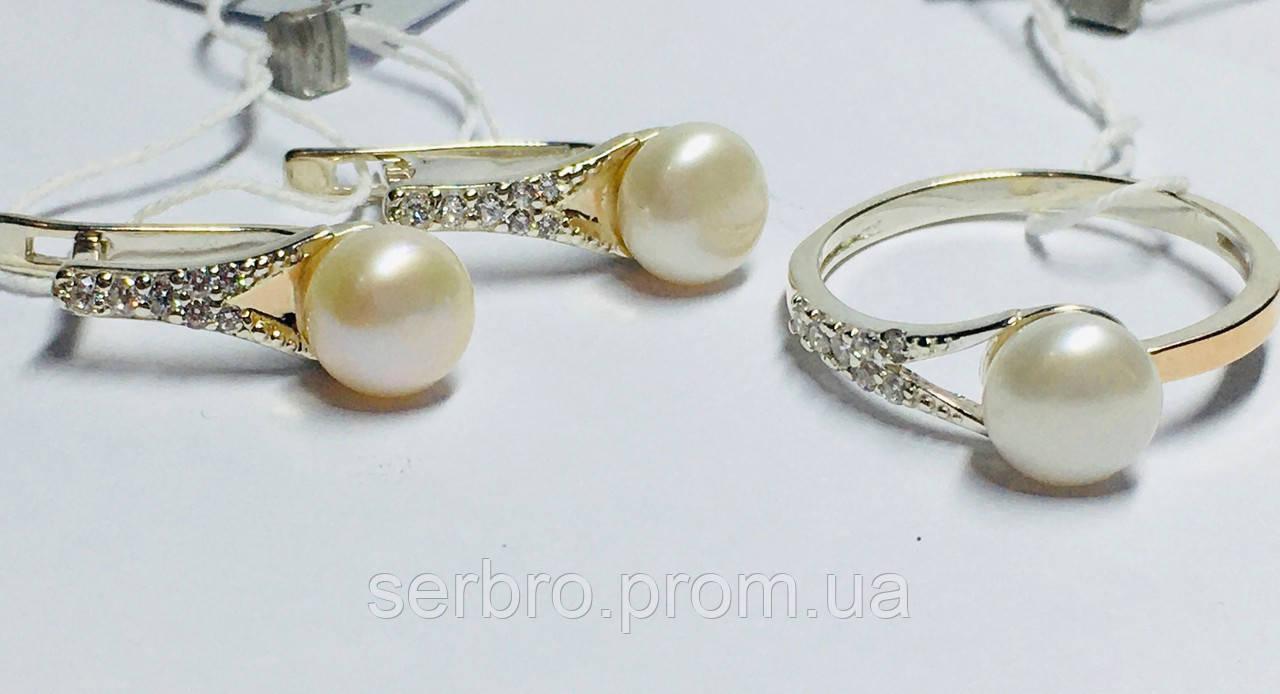 Срібний набір з білим золотом і перлами Перліту