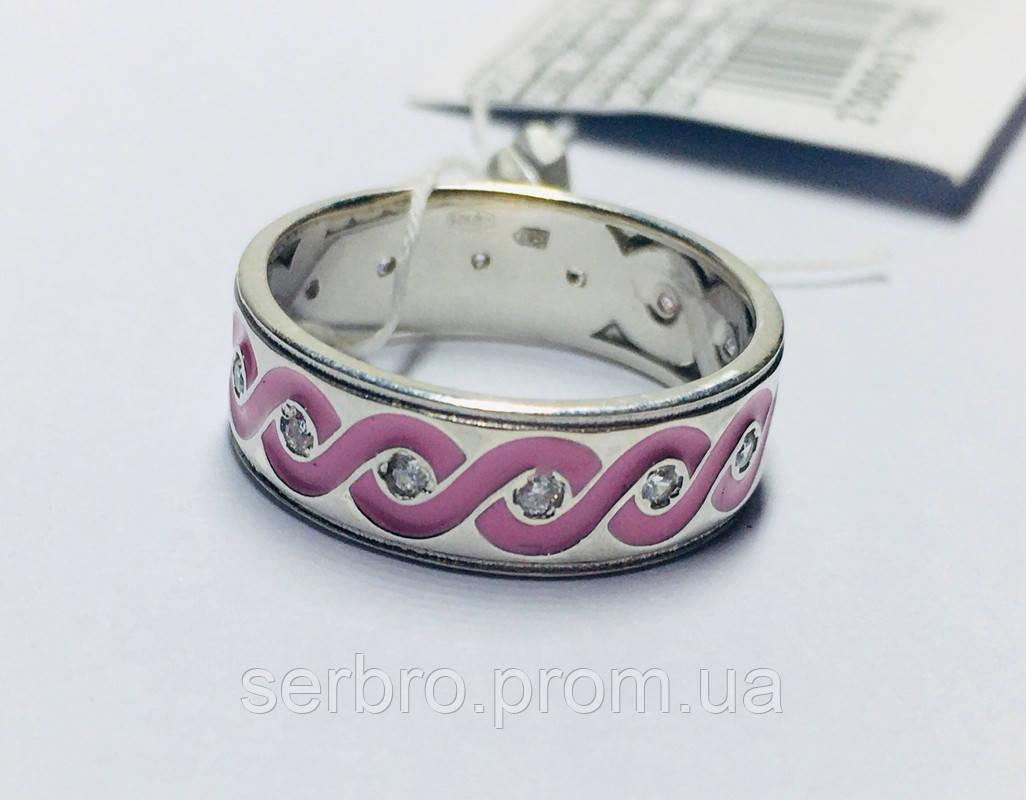 Кільце з рожевою емаллю і цирконом срібло Мейт