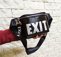 Женская поясная сумка-бананка EXIT черная