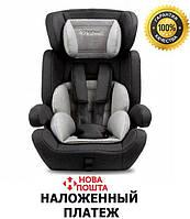 Автокресло для детей с 8 месяцев до 12 лет kidwell mavi 9 - 36 кг.