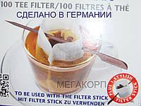 Фильтр-стик для чая