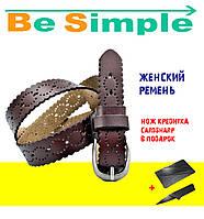 Женский кожаный ремень - Коричневый