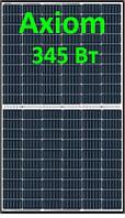 Солнечная панель 345Вт 24Вольт AXР144-9-156-345Р 9ВB Нalf Сell Axioma поликристалл, фото 1