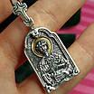 Срібний кулон Пантелеймон - Срібна ладанка Святий Пантелеймон Цілитель, фото 4