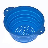 Дуршлаг силиконовый складной средний диаметр 24 см синий