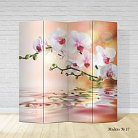 "Ширма картина в комнату ""Розовая орхидея"" 170х170см"