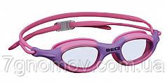 Очки для плавания BECO детские 9930 477 фиолетово-розовые