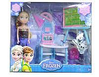 Кукла Фроузен (Frozen холодное сердце)школа мебель учительница, школьная доска, парта, аксессуары, кукла 10см