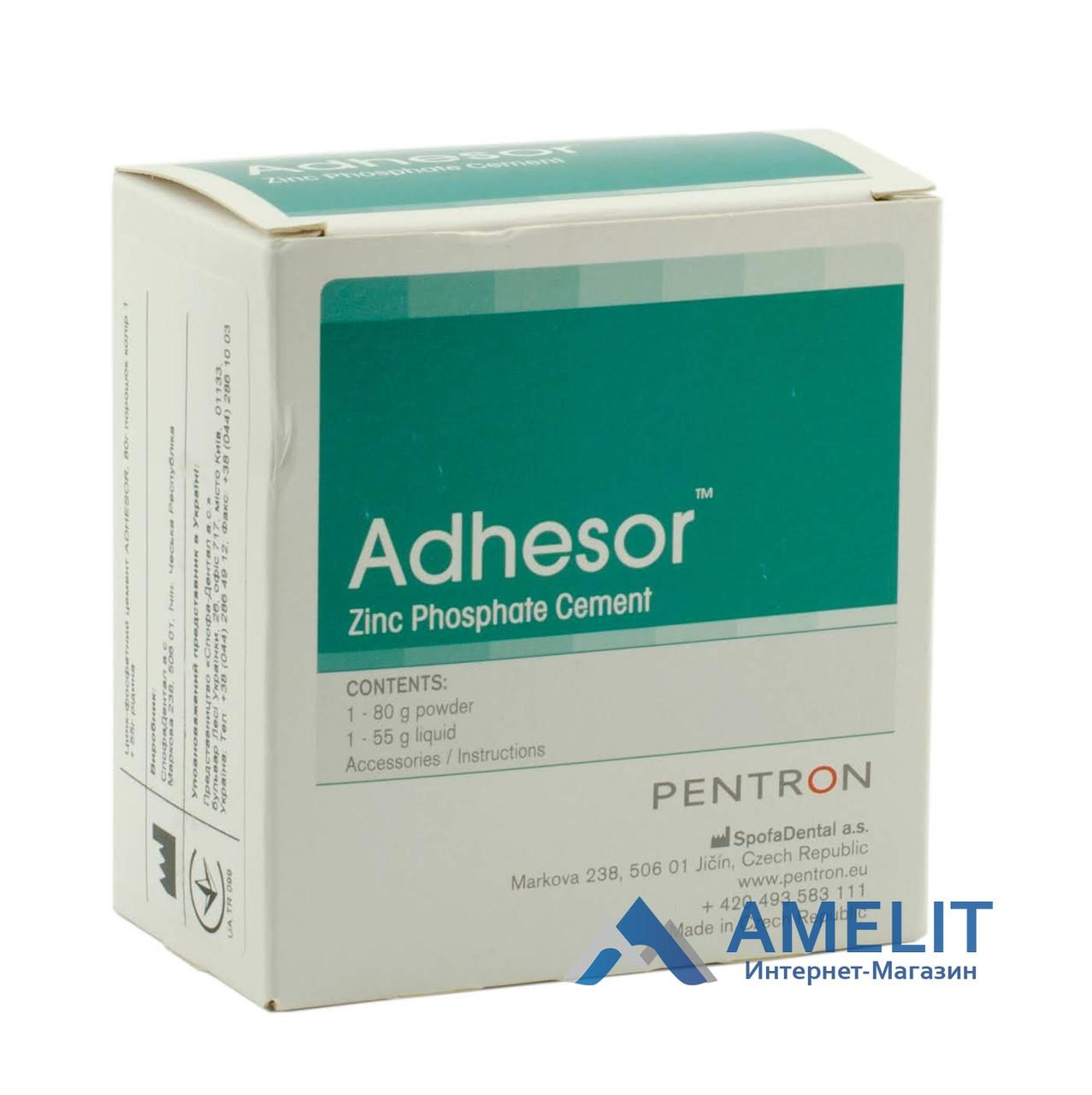 Адгезор (Adhesor Cement, Spofa Dental), набор 80г + 55мл