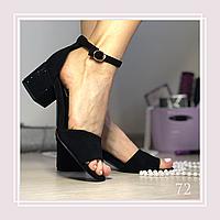 Женские босоножки на низком устойчивом каблуке, черная экозамша