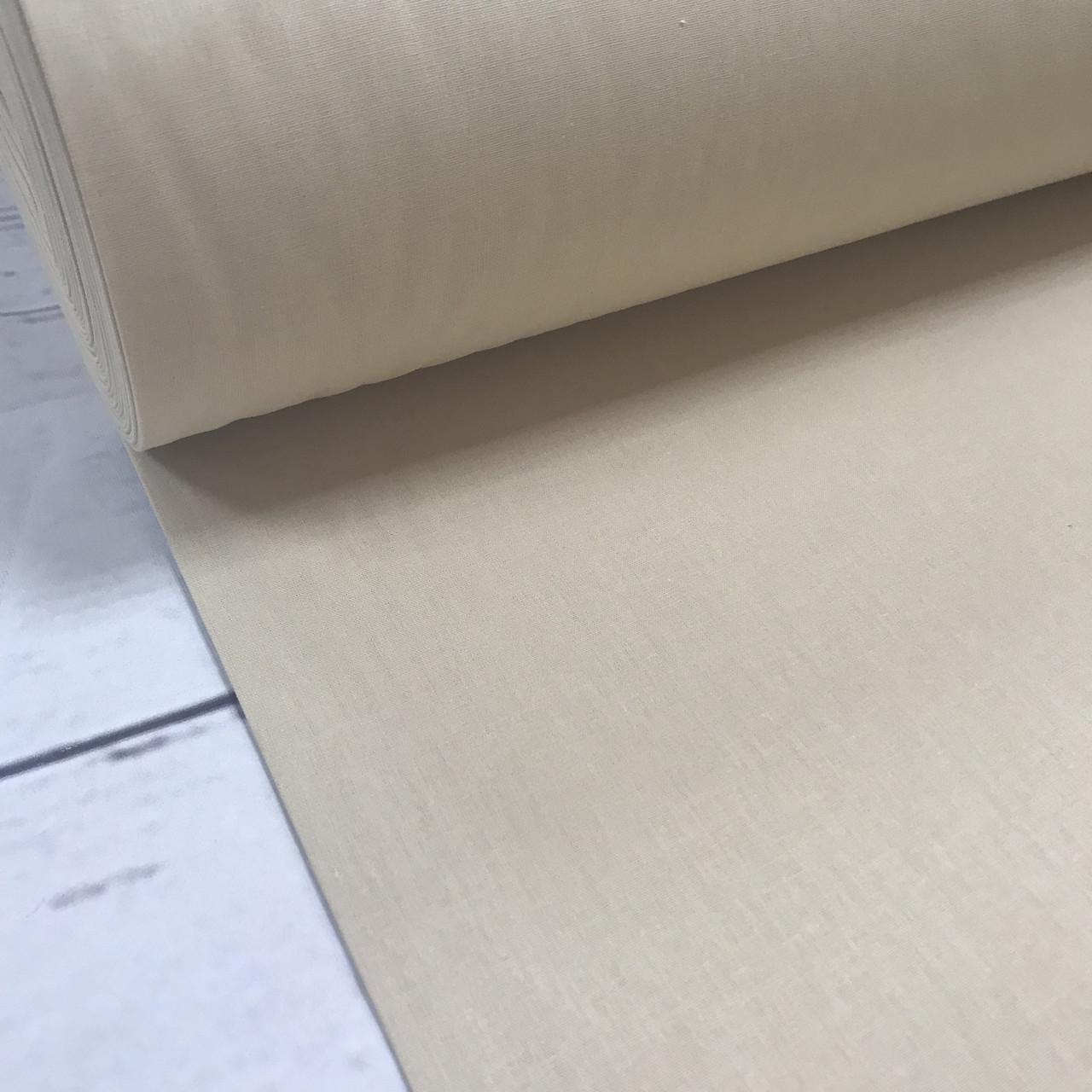 Ткань поплин De Luxe, однотонный песочно-бежевый (Турция шир. 2,4 м) №32-12b ОТРЕЗ( 0,6*2,4)
