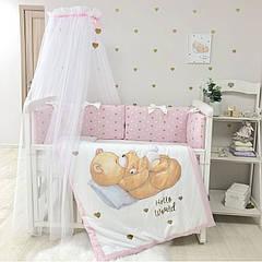 Дитячий комплект Happy Baby рожевий 6 предметів