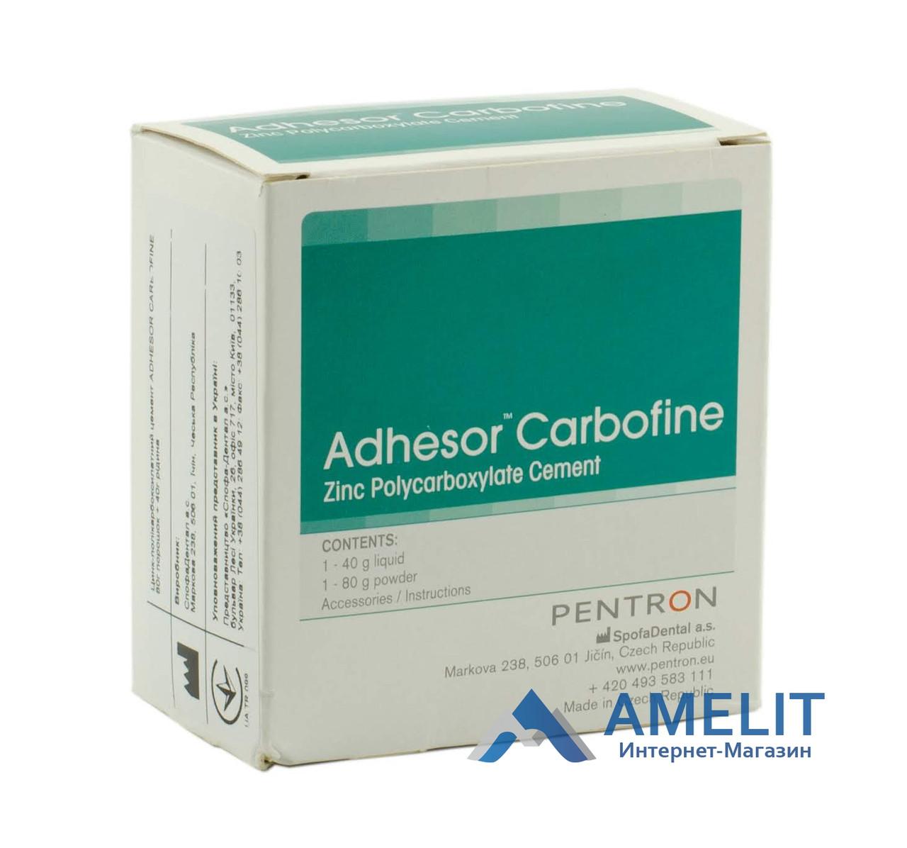 АдгезорКарбофайн(AdhesorCarbofine Cement, Spofa Dental), 80г+ 40мл
