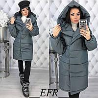 Куртка 450
