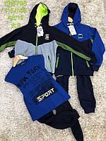 Спортивный костюм тройка для мальчиков 116/146 см