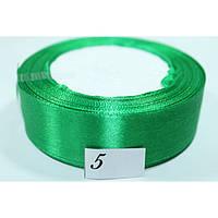 Лента атласная 2,5 см, 23 метра, зеленая