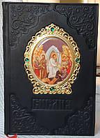 Библия в кожаном переплете с  декоративной накладкой