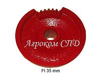 Тарелка 0765.13 вязального аппарата Welger 35 мм