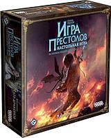 Настольная игра Hobby World Игра Престолов (2 изд.): Мать драконов (A Game of Thrones 2ed - Mother of Dragons)  (915049)