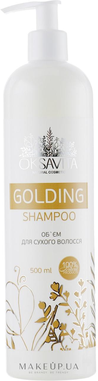 Шампунь для волос Oksavita Golding 500мл