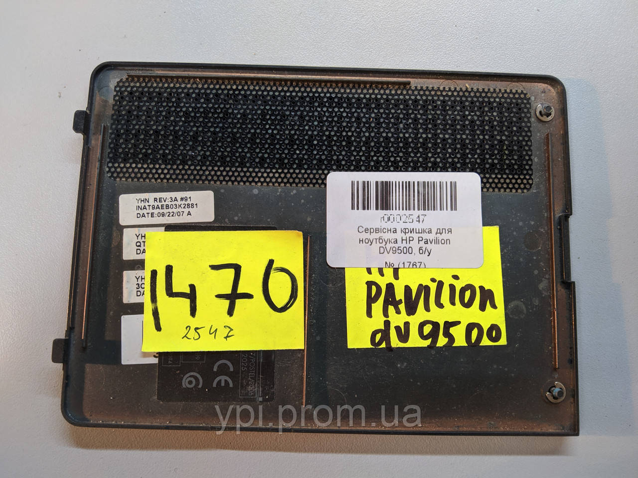 Cервисная крышка для ноутбука HP (Hewlett Packard) Pavilion DV9500