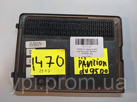 Cервисная крышка для ноутбука HP (Hewlett Packard) Pavilion DV9500, фото 2