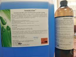 Акваклиан 24 л подкислитель воды птице и сельскохозяйственным животным
