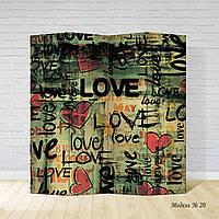 "Ширма для интерьера ""Love"" 170х170см"