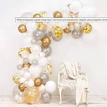 Повітряні кулі та композиції з них для Фотозон, Весілля, Дні Народження, Вечірки
