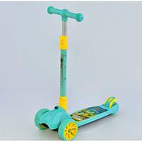 Самокат Best Scooter детский трехколесный складной бирюзовый