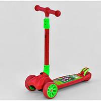 Самокат Best Scooter детский трехколесный складной красный