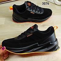 Мужские кроссовки в стиле Акулы замшевые черные на оранжевой подошве