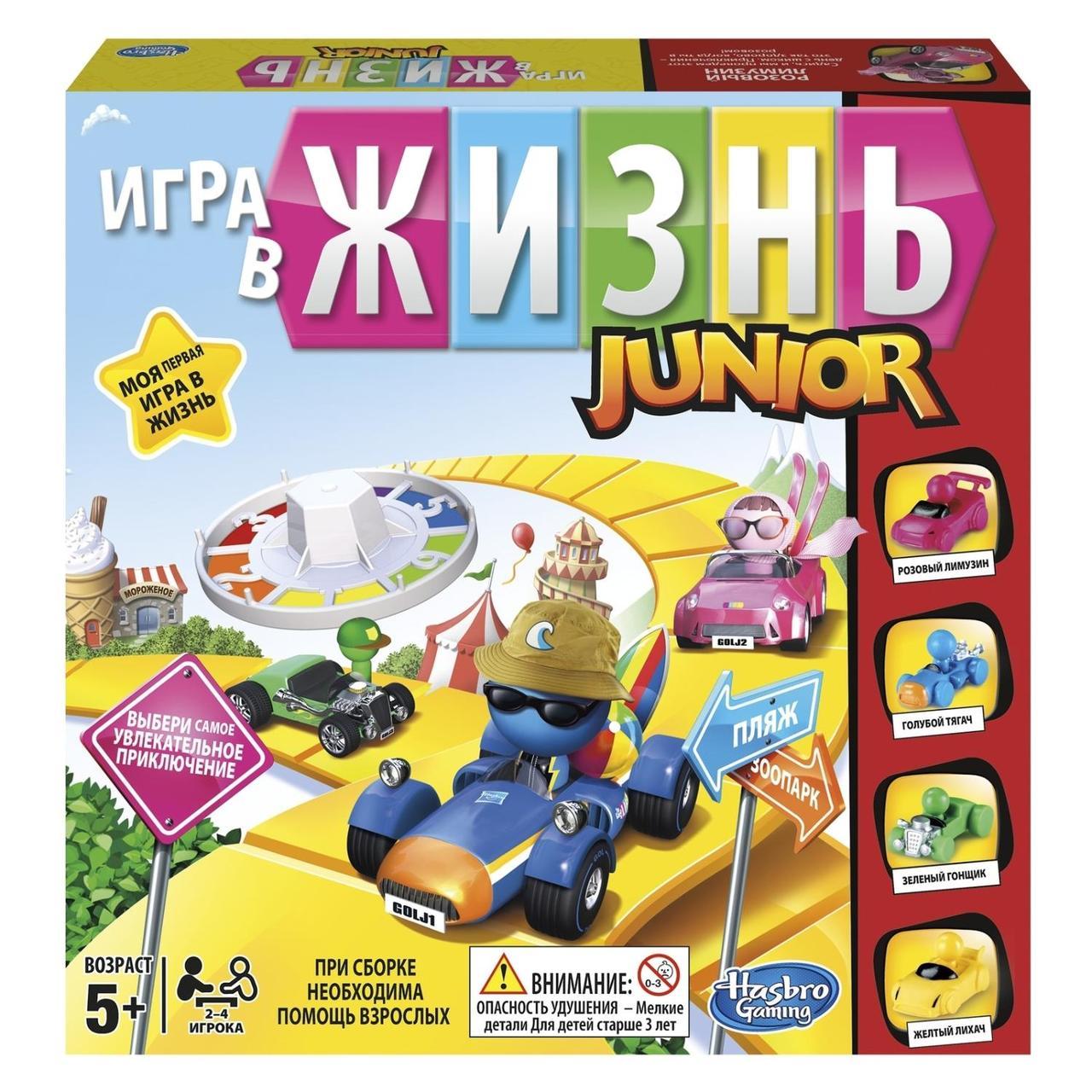 Настольная игра Моя первая игра в жизнь Junior