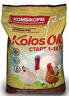 Комбикорм старт для бройлеров, индюшат (1-18 дней) Kolosok 2кг