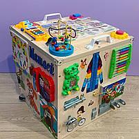 "Развивающий куб для ребенка ""Бизикуб"" бизи куб бизиборд  40*40*40 см, фото 4"